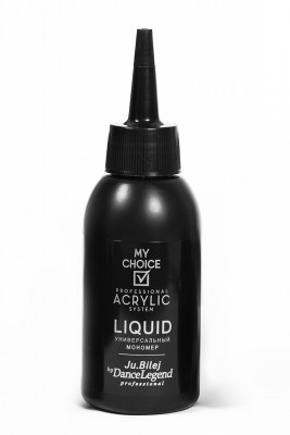 Acrylic My Choice - Liquid My Choice 100 мл.