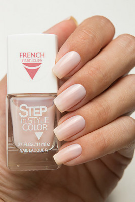 Step French - №1
