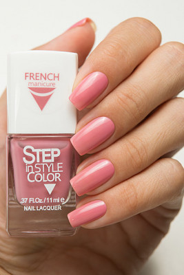 Step French - №4
