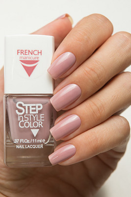 Step French - №5